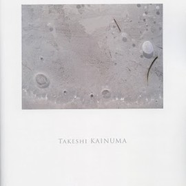 海沼 武史 - Takeshi Kainuma's catalog