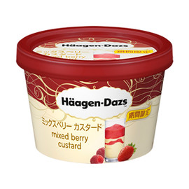 Haagen-Dazs - mixed berry custard