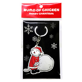 BUMPOFCHICKEN - SANTA NICOLE Key Ring