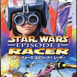 Nintendo64 - STAR WARS Episode I RACER