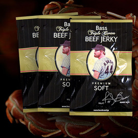 The Meat Guy - Official Randy Bass Premium Soft Beef Jerky 3x50g