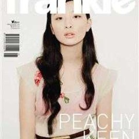 Frankie Magazine - Issue #37, September-October