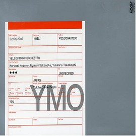 YMO - VisualYMO:the Best [DVD]