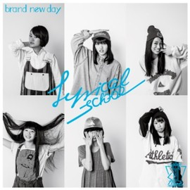 lyrical school - brand new day(初回限定盤A)(DVD付)