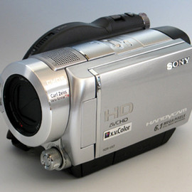 SONY - Handycam HDR-UX7