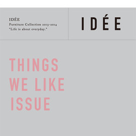IDEE - Funiture Collections 2013-2014