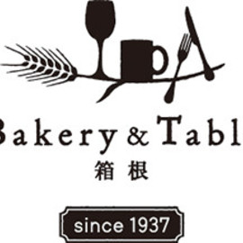 Bakery & Table 箱根 - Bakery & Table 箱根