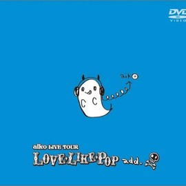 aiko - Love Like Pop add. [DVD]
