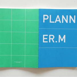 PLANNER BY MMMG - note