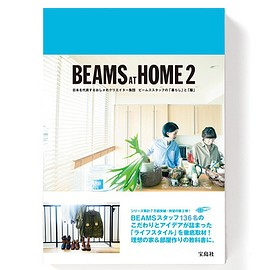 BEAMS - Beams at Home 2
