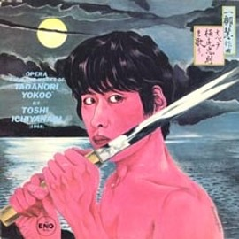 "Toshi Ichiyanagi - Opera ""From The Works Of Tadanori Yokoo"""