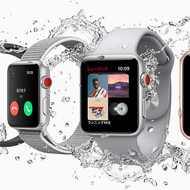Apple - WATCH SERIES 3
