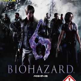 CAPCOM - BIO HAZARD 6