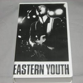 Eastern Youth - Attack for You VHS