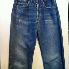 Made in the USA Selvedge Stretch Skinny