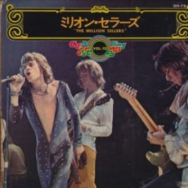 The Rolling Stones - THE MILLION SELLERS  Ep