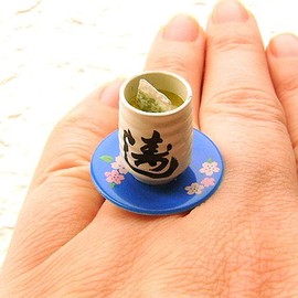 SouZouCreations - Kawaii Cute Japanese Ring  Green Tea Miniature Food Jewelry