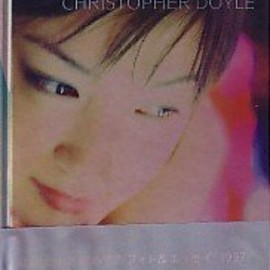 Christpher Doyle - 緒川たまき―1997