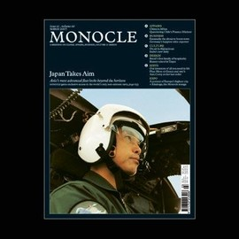 MONOCLE - Volume 1 Issue 01