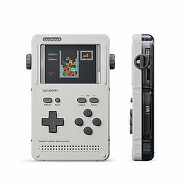 clockwork - GameShell Kit White