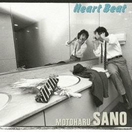 MOTOHARU SANO - Heart Beat CD