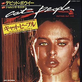 Bavid Bowie / Giorgio Moroder - Cat People