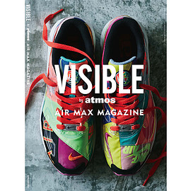 三才ブックス - VISIBLE by atmos AIR MAX MAGAZINE