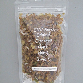 Cowbooks - Cinnamon Apple Berry Granola No.4