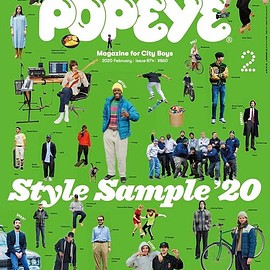 マガジンハウス - POPEYE no.874「Style Sample '20」