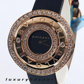 BVLGARI - Diamond Watches