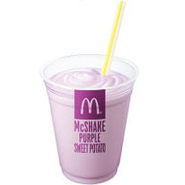 Mcdonald's - Purple Sweet Potato Shake