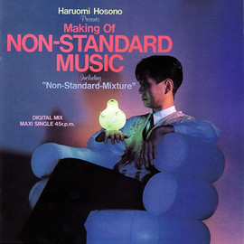 細野晴臣 - Making of NON-STANDARD MUSIC