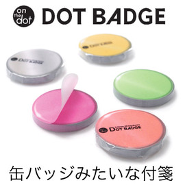 MARUAI - DOT BADGE 付箋