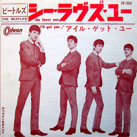 The Beatles - SHE LOVES YOU  Ep