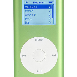 Apple - iPod mini 1st(Green)