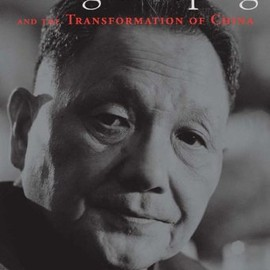Ezra F. Vogel - Deng Xiaoping and the Transformation of China