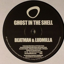 BEATMAN & LUDMILLA - Inka c/w Ghost In The Shell / Vinyl Addiction Breaks