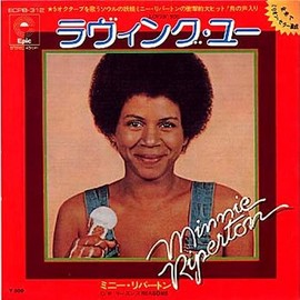 Minnie Riperton - Lovin' You(国内盤 7 inch)