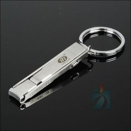 Ultra Thin Stainless Steel Nail Clipper - feelgift.com