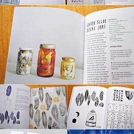 Yellow Owl Workshop - PRINT WORKSHOP BOOK