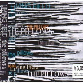 the pillows - LIVING FIELD