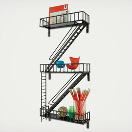 Organize.com - Urban Shelf