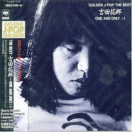 吉田拓郎 - Golden J-Pop / The Best 吉田拓郎: One and Only ±1