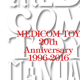 MEDICOM TOY - MEDICOM TOY MANUAL VOLUME III