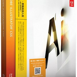 Adobe - 学生・教職員個人版 Adobe Illustrator CS5 Macintosh版