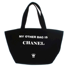 Jessica Kagan Cushman - My Other Bag Is CHANEL