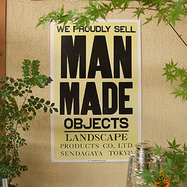 "Landscape Products - Poster ""MANMADE OBJECTS"""