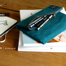 ateliers PENELOPE - Diary Pouch
