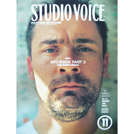 INFAS PUBLICATIONS - STUDIO VOICE 1998年11月号 Vol.275 ART BOOK PART 2
