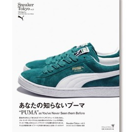SHOES MASTER - Sneaker Tokyo vol.3 「Puma as You've Never Seen them Before」